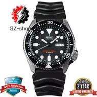 SZ-shop Seiko SKX007J1 Hardlex Crystal Men's Watch
