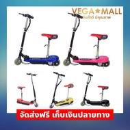สกู๊ตเตอร์ไฟฟ้า Electric scooters