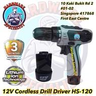 12V Cordless Battery Drill Driver HS-120 / Cordless Screwdriver