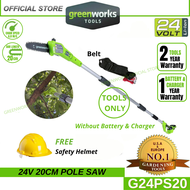[Official] Greenworks G24PS20 24V 20CM Cordless Pole Saw (2 Year Warranty) Variation : Tools Only Or with Battery & Charger