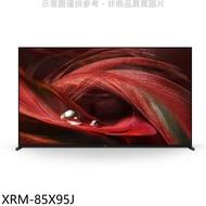 樂點3%送=97折★SONY索尼【XRM-85X95J】85吋聯網4K電視(含標準安裝)