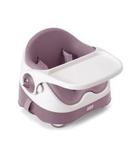 【Mamas & Papas】三合一都可椅-乾燥玫瑰 【紫貝殼】