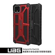 UAG Google Pixel 4 XL 手機殼 頂級耐衝擊保護殼 紅金/極黑