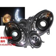 卡嗶車燈 Benz 賓士 E-CLASS W211 2002-2006 四/五門車 魚眼 LED R8款 大燈