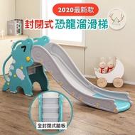 現貨  最新款恐龍溜滑梯 &搖馬五合一  檢驗合格 現貨 生日禮物 兒童溜滑梯