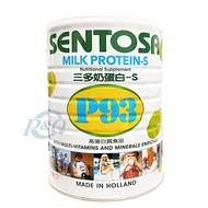 專品藥局 三多奶蛋白S-P93 (蛋白質93%)500g (實體店面公司貨)【2008146】