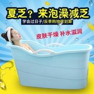 沐浴桶泡澡桶沐浴桶成人塑料洗澡桶加厚家用全身浴缸泡澡桶