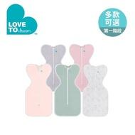 【Love To Dream】第一階段0-6個月 蝶型包巾 輕薄款(S/M 多款可選)