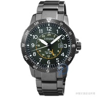 Citizen Eco-drive Light Energy Gmt Two Time Steel Band Men's Watch-black/bj 7095 - 56 X