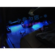 (小鳥的店) 本田 2017 CRV 5 5代 氣氛燈 迎賓燈 室內氣氛燈 IX35 ELANTRA FIT