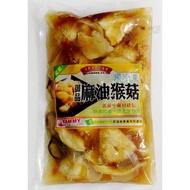 【網路最低價 121/包】「13~29包」專用賣場/好滋味御品麻油猴頭菇/12包起$121(包)