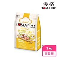 【TOMA-PRO 優格】經典系列貓飼料-高齡貓 雞肉+米 3 公斤(高纖低脂配方)