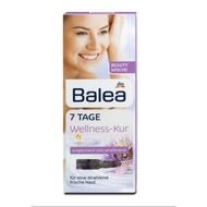 【小美人魚】德國Balea玻尿酸高濃縮精華安瓶 紫色七天精華 7支/盒優惠中
