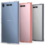 Sony Xperia XZ2/XZ2 Compact/XZ1/XZ Premium/X/XZ/XZP/XA/Performance Ringke casing case cover
