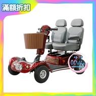 (免運) SHOPRIDER 電動代步車 TE-889DXD 代步車 雙人座 (可私訊詢問) 【生活ODOKE】