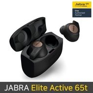 JABRA ELITE 65T ACTIVE | SENNHEISER MOMENTUM TRUE WIRELESS | BEOPLAY E8 - 12 Months Warranty