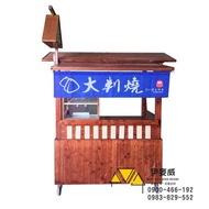 伊麥威 日式造型攤車