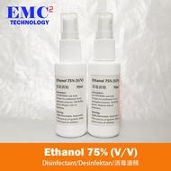 Ethyl Alcohol (Ethanol) 75% 70ml with Spray (Disinfection/Antiseptic) -non methanol denaturant