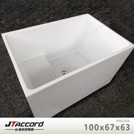【JTAccord 台灣吉田】06230A 可坐式方形壓克力獨立浴缸(小型泡澡浴缸)