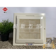 【耐斯五金】順光 SWF-20 浴室通風扇 超靜音通風扇 無聲換氣扇 排風扇 新款附濾網