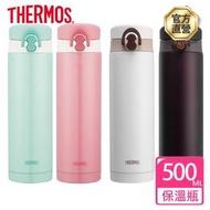 【THERMOS膳魔師】不鏽鋼彈蓋真空保溫瓶500ml(JNF-500)