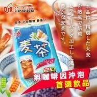 日本 OSK 小谷穀物麥茶(52入)416g 麥茶 茶飲 沖泡 沖泡飲品