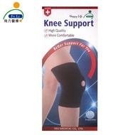 醫材字號【Fe Li 飛力醫療】HA系列 自黏式遠紅護膝(H13)