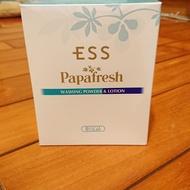 EPP PAPAFRESH. 限定品保濕組