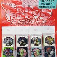 神奇寶貝卡匣 精靈寶可夢卡匣(特別版)/一吊16包入(一包4個)共64個入(促99) Pokemon tretta 遊戲機台可玩 可收藏-田CS80010