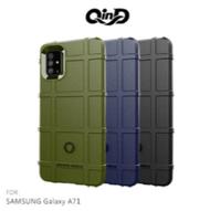 QinD SAMSUNG Galaxy A71 手機保護套 戰術護盾保護套 手機殼 防摔 防刮