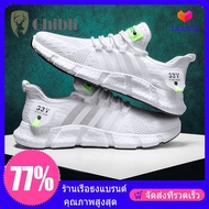 รองเท้าผ้าใบชาย รองเท้าผ้าใบผช(DannyGhibli)รองเท้าผ้าใบแฟชั่น ร้องเท้าผู้ชาย รองเท้าคอนเวิส รองเท้าไนกี้ รองเท้าอดิดาส รองเท้าคัชชูดำ(มีสามสีให้เลือกขนาด 39-44) รองเท้าผ้าใบสีขาว รองเท้าผ้าใบดำ รองเท้าวิ่งผู้ชาย รองเท้าแฟชั่นญ รองเท้ากีฬา รองเท้าแตะ