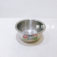通用#304極厚料理內鍋18cm(KA014-03) 不銹鋼鍋 調理鍋 湯鍋 鍋子 電鍋內鍋 台灣製造 (夢想百貨)