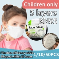 1/10/50PCS Kn95 Disposable Face Mask For Children 5Ply Face Cover Non-woven Fabric Mouth Protection Breathable Face Shield Only For Kids Students Under 14