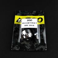 皮斯摩特 ZOO 平衡端子 端子 六溝平衡端子 握把端子 手把端子 內徑24MM皆可適用 白鐵原色
