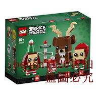 高品質爆款\n現貨LEGO樂高 馴鹿小精靈40353 感恩節稻草人40352 幽靈方頭40351