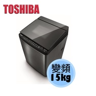 【TOSHIBA 東芝】15KG 神奇鍍膜 勁流 雙渦輪 超變頻 洗衣機 AW-DMG15WAG