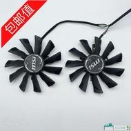 【熱銷推薦】MSI微星R9-290X 280X 270X GTX770 GTX780 950 960 970 顯卡風扇