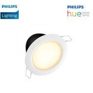 (4 Pack) Philips Hue White Ambiance Garnea Dimmable LED Smart Retrofit Recessed Downlight (5-Inch, 125mm) - 51107