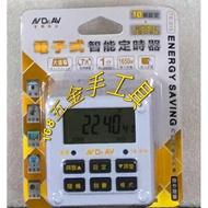 ~168五金手工具~聖岡科技Dr.AV TE-313 電子式智能定時器 計時器 大螢幕 10組設定
