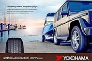 YOKOHAMA ยางรถยนต์ 265/65R17 (ล้อขอบ17) รุ่น GEOLANDAR H/T G056 1 เส้น (ใหม่กริ๊ปปี2020)