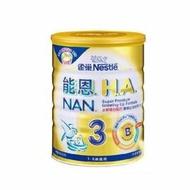 雀巢 Nestle - 能恩HA3(水解蛋白配方)奶粉800g「1~3歲」3罐 2200元(超取4罐以下)(預計4/7號到貨