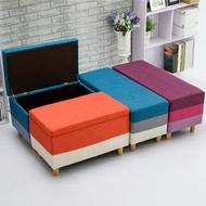 沙發腳凳布藝收納凳儲物凳可坐人客廳沙發凳換鞋凳腳凳長凳子服裝鞋店【限時82折】