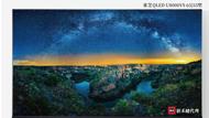 TOSHIBA 東芝 55型 液晶顯示器 55U8000VS  含基本安裝