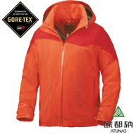 【歐都納 Atunas】零碼5折》Gore-Tex 男款兩件式防水外套(內件羽絨外套)風雨衣 G1424M
