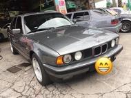 泰山美研社19020810 BMW~5系列 E34 細面 無燈孔 前保桿飾條