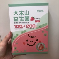 農純鄉🍓大本山益生菌乳酸菌-草莓口味30包