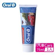 歐樂B-兒童牙膏75ml-Cars 1入