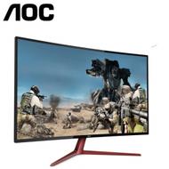 AOC AGON G3908VWXA 39吋電競曲面液晶顯示器【144HZ/HDMI/Displayport/內建喇叭/三年保固】【福利品出清】