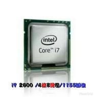 I7 1155 腳位  i7 2600K I7 2600 3770四核八線程