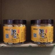 現貨!純手工 百草梨膏糖(250克)